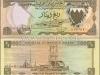 bahrain-1964-0-25-dinar