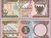 bahrain-1973-0-5-dinar