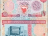 bahrain-1993-one-dinar
