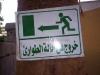 bord-exit-4